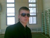 Сергей Зинухин, 27 мая 1992, Харьков, id13859615