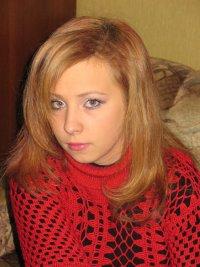 Виктория Злотникова, 14 ноября 1989, Кострома, id19727387